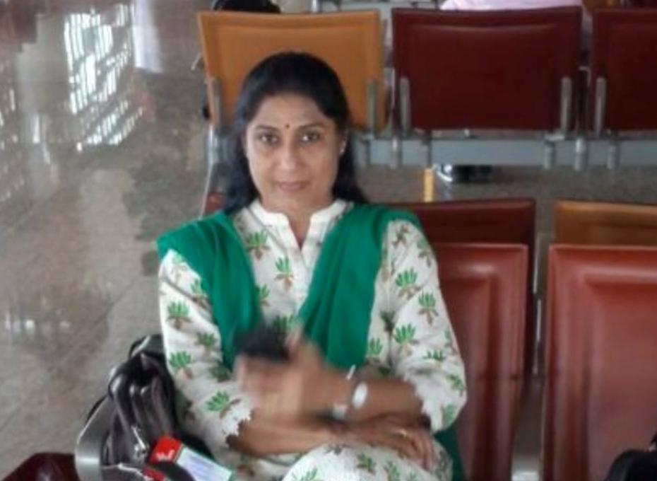 Ragini Shah old photo