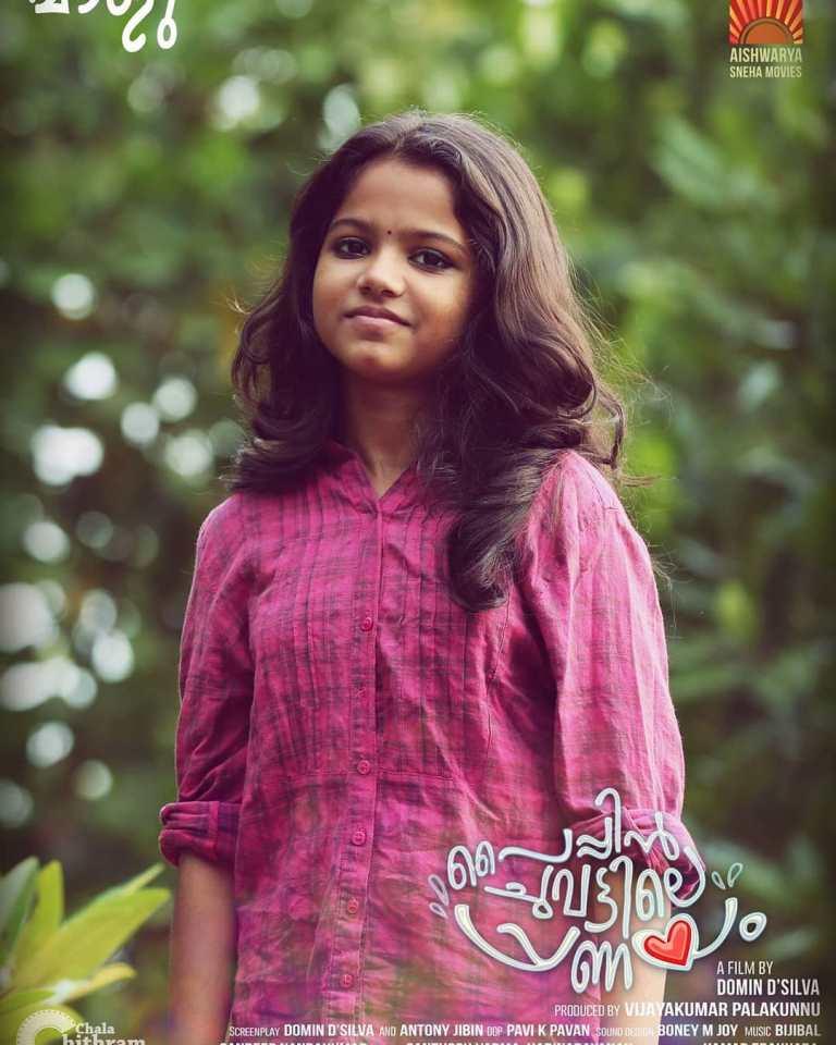 Prarthana Sandeep
