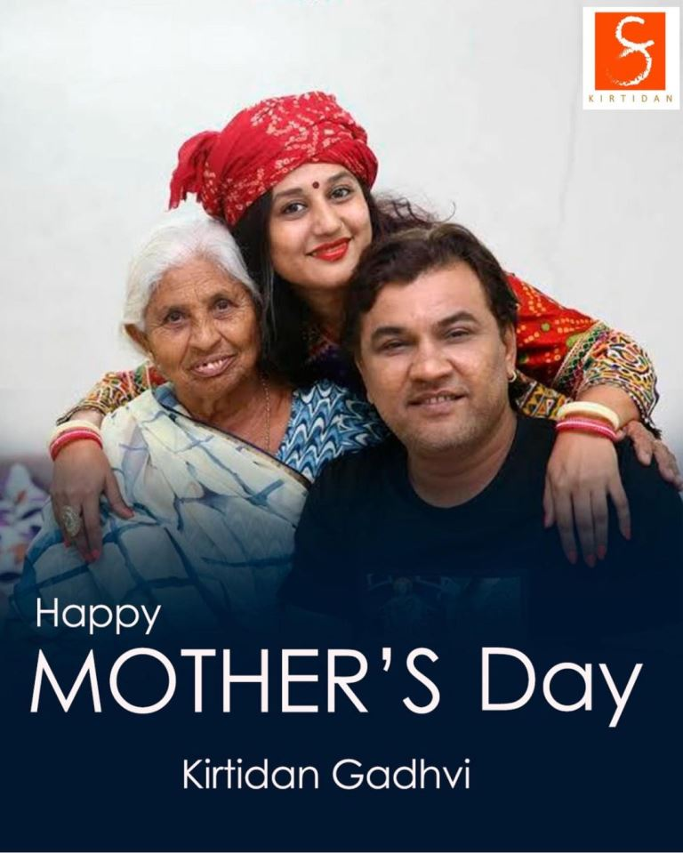 Kirtidan Gadhvi Mother