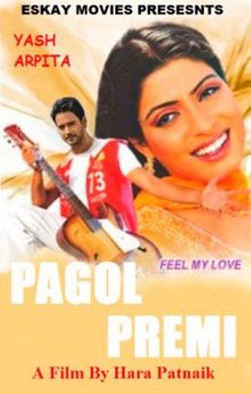 Pagol Premi
