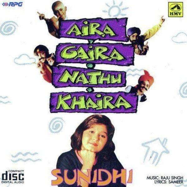 Aira Gaira Nathu Khaira (1998)