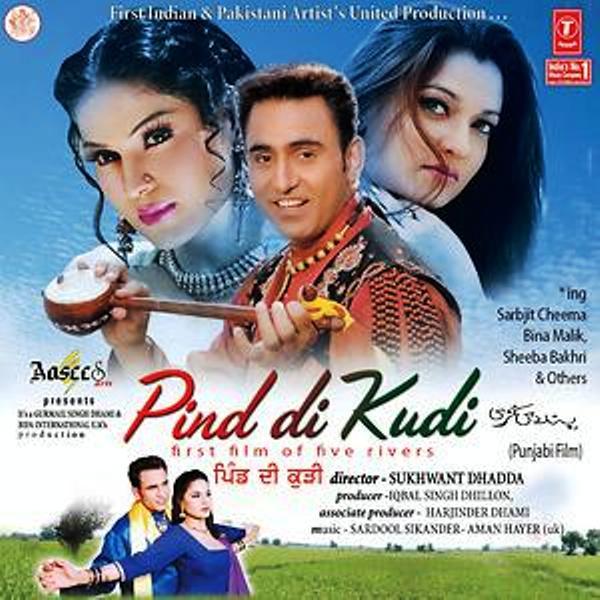 Pind Di Kudi (2004)
