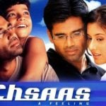 Sunidhi Chauhan film debut - Ehsaas: The Feeling (2001)