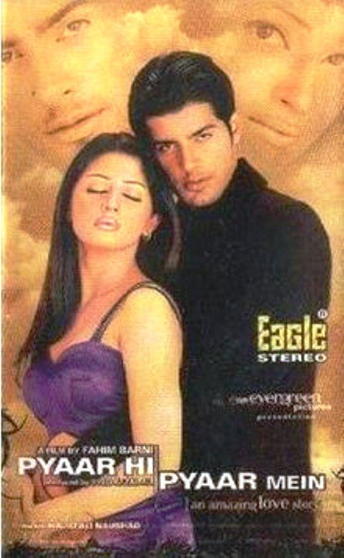 Pyar Hi Pyar Mein (2002)