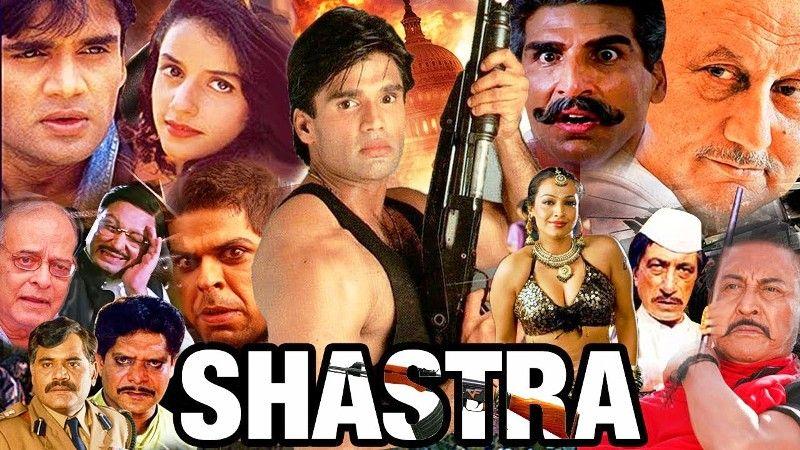 Shastra (1996)