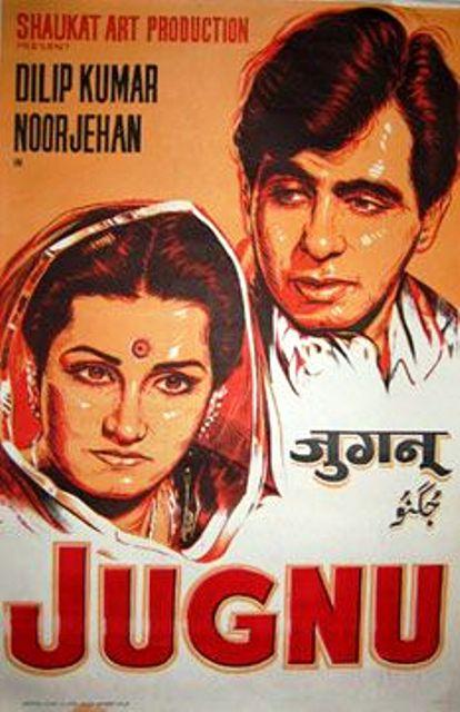 जुगनू (1947)