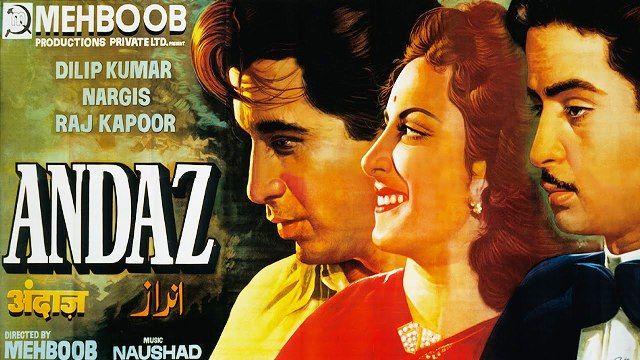 अंदाज़ (1949)