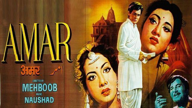 अमर (1954)