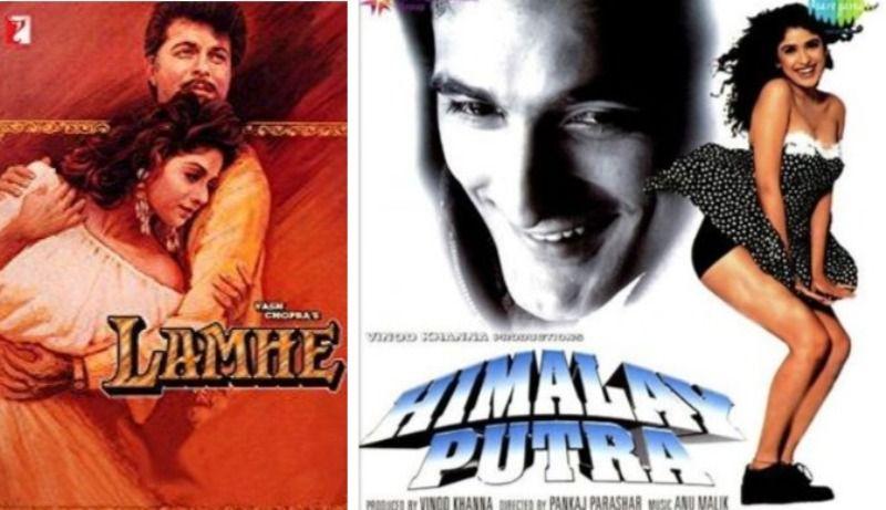 फरहान अख्तर ने लम्हे और हिमालय पुत्र फिल्मों के निर्देशन में असिस्ट किया