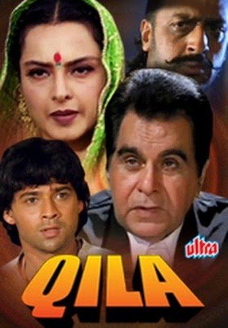 किला (1998)