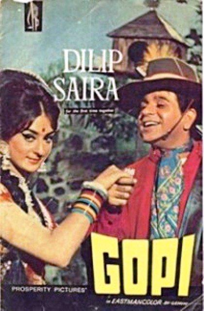 गोपी (1970)