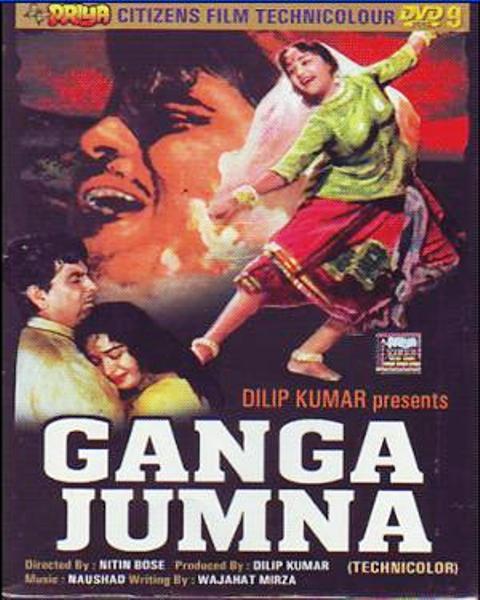 गंगा जमुना (1961)