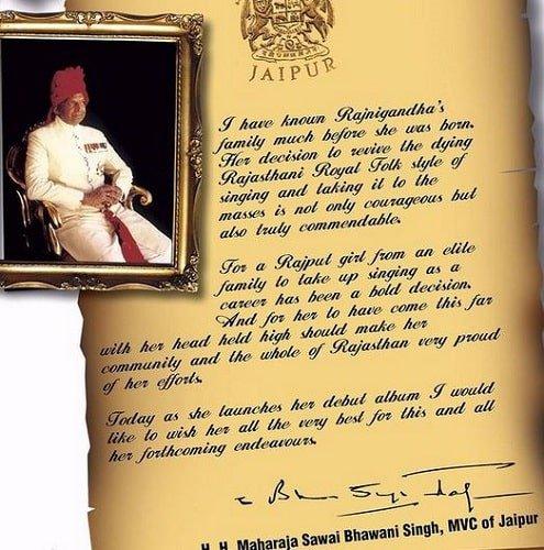 स्वर्गीय महाराजा सवाई भवानी सिंह का रजनीगंधा शेखावत को एक पत्र