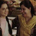 फिल्म 'क्वीन' में अलका कौशल