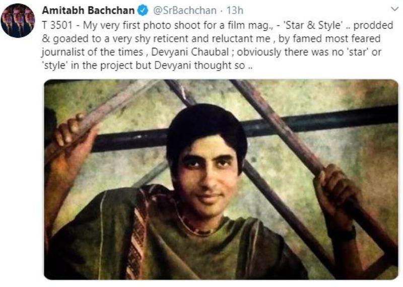 अमिताभ बच्चन की एक मैगज़ीन के लिए उनके पहले फोटो शूट के बारे में पोस्ट