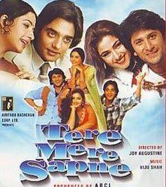 Amitabh Bachchan produced Tere Mere Sapne (1996)