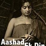 Ashad Ka Ek Din (1971)
