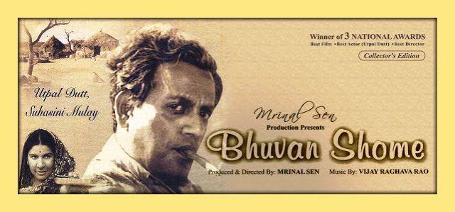 भुवन शोम में अमिताभ बच्चन ने दी अपनी आवाज