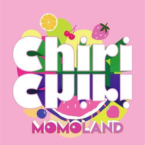 Chiri Chiri (2019)