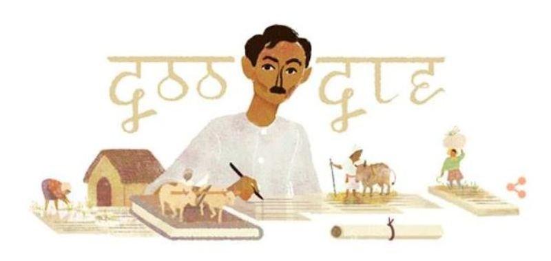 प्रेमचंद के 136वें जन्मदिन पर Google ने डूडल बनाया है