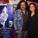 Hariharan With His Daughter Lavanya Hariharan