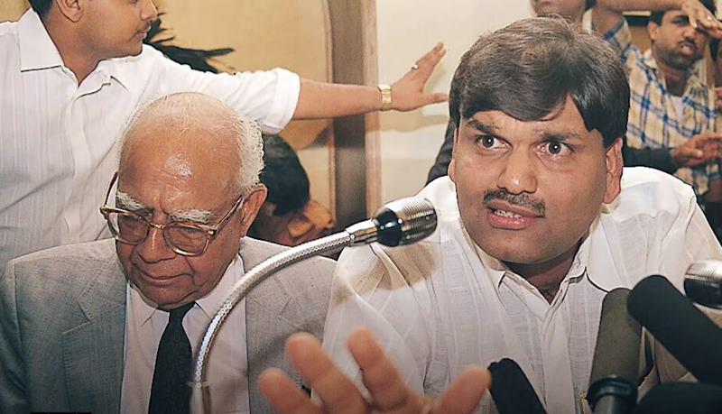 राम जेठमलानी के साथ हर्षद मेहता