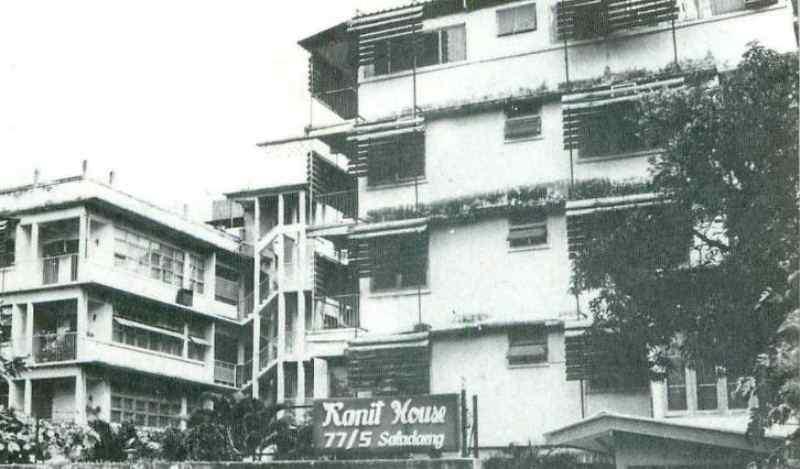 कानित हाउस