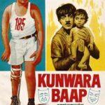 Kunwara Baap