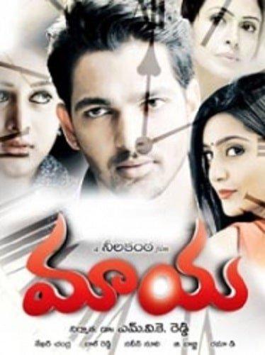 Maaya Telugu film