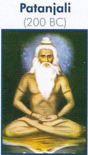 रामदेव के आध्यात्मिक योग गुरु महर्षि पतंजलि