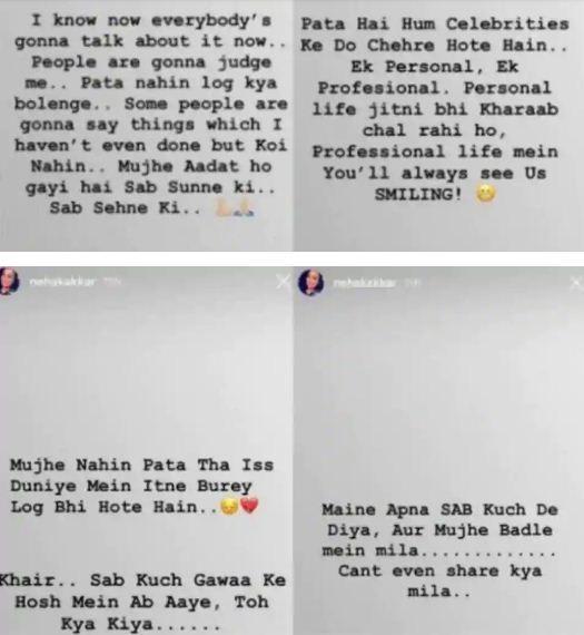 हिमांश कोहली से ब्रेकअप के बाद नेहा कक्कड़ का इंस्टाग्राम पोस्ट