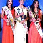 नूपुर शाह मिस गुजरात 2014