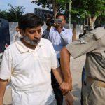 राजेश तलवार गिरफ्तार