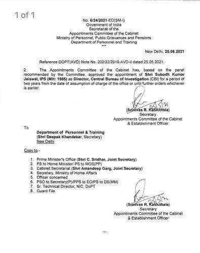 सीबीआई निदेशक के रूप में सुबोध कुमार जायसवाल का आदेश पत्र 2021