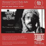 shantata-court-chalu-aahe debut movie amol palekar