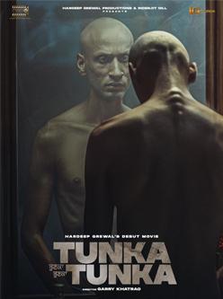 Tunka Tunka movie